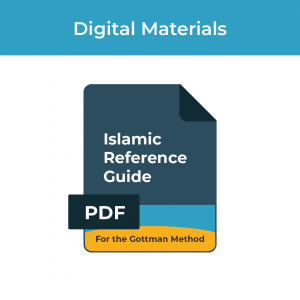 Islamic Reference Guide_Digital Materials_Product Image